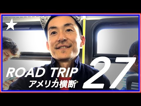 27. Driving Across The United States, Car Cross Country, Solo Round Road Trip!! アメリカ横断車で一人旅大冒険!!