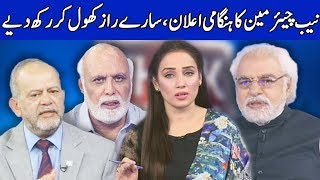 Think Tank With Syeda Ayesha Naaz | 19 May 2019 | Dunya News