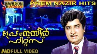 Nazir Video Hits  Vol 1 | Malayalam Movie Songs | Video Jukebox