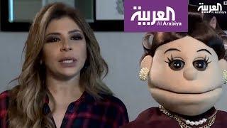 تفاعلكم : 25 سؤالا مع أبلة فاهيتا