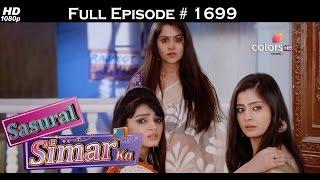 Sasural Simar Ka - 1st January 2017 - ससुराल सिमर का - Full Episode