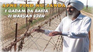 Yadan Pind  Kharak Lahore diyan !! vikramjeet singh ,Harjinder singh Ancestral village