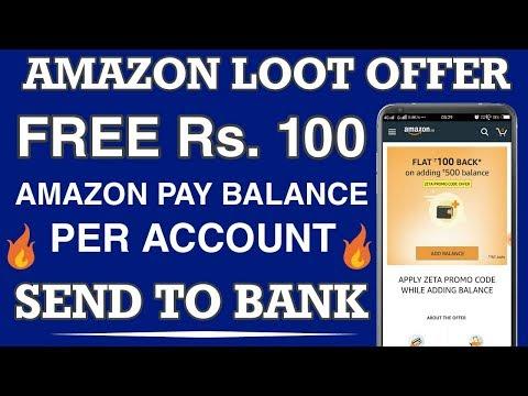 Amazon Pay offer : Free Rs.100 amazon pay balance Per account • amazon zeta app offer • V Talk