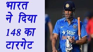 India Vs England 1st T20, Highlights : England need 148 to win | वनइंडिया हिंदी