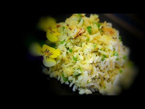 Cauliflower Fried Rice (Chinese Style Vegetarian Recipe)