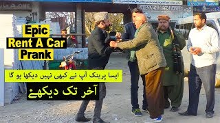 Best Rent A Car Prank | Allama Pranks | Lahore TV | Funny | Epic | Hilarious | Comedy