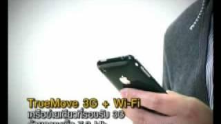 Download iphone app.mpg Video