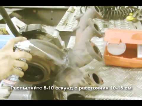 Демонтаж с охлаждением Loctite 8040 Freeze   Release