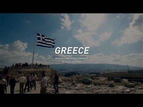 2017 Greece Travel Film
