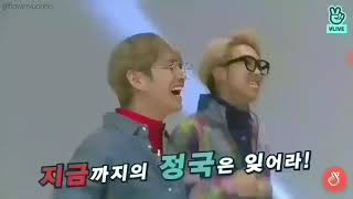 jungkook dancing to gone bad (monsta x) pt. 2