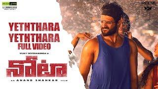 Yeththara Yeththara Video Song - Nota Telugu Video Songs | Vijay Devarakonda | Sam CS| Anand Shankar