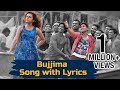 Run Raja Run Songs Bujjima Song Anaga Anaganaga Full Song Wi