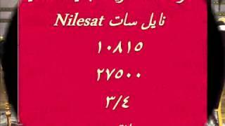 تردد قناة سميرة للطبخ 2018 الجديد على النايل سات