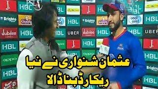 Usman Shinwari Nay New Recorde Bana Dala   Islamabad United   HBL PSL 2018