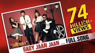 Baby Jaan | Bhaijaan Elo Re | Shakib Khan | Srabanti | Paayel | Latest Bengali Song 2018