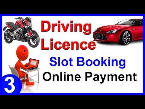 Driving Licence/Learning licence Slot Booking And Online Fee Payment in hindi 2018