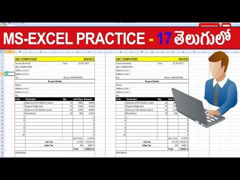 17 Make Computerized Invoice Tutorial Microsoft Excel Practice In Telugu(LEARN COMPUTER TELUGU