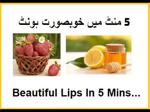Beautiful Lips in 5 mins / Easy Lip Care