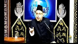 Molana Sadiq Hasan 3rd Muharram Majlis 1440 / 2018 - Topic: Hukoomate Masumeen