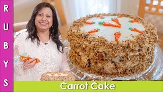 Carrot Cake Gajar ka Cake with Cream Cheese Frosting  ki Recipe in Urdu Hindi  - RKK