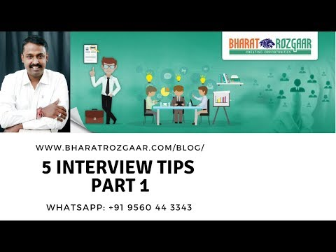 Interview tips - 05 common interview mistakes in Hindi - Part 1