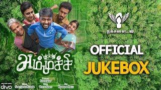AMMUCHI - Official Jukebox   Tamil Web Series   #Nakkalites