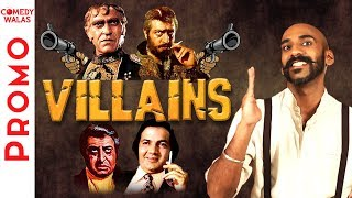 Villains   Official Trailer   Sahil Khattar   Starting On 4th Oct 2017 only on Comedywalas