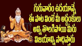 Sri Brahmam Gari Kalagnana Tathvalu    Bramhramgari Natakamu