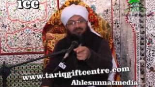 Mufti Ansar-ul-Qadri..Quran