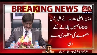 Karachi: CM Sindh Approves 600 Intra-city Bus service project