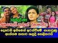 Download දෙවෙනි ඉනිමෙන් ඉවත්වීමේ  සැඟවුණු ඇත්තම කතාව ශනුද්රි හෙළිකරයි Shanudri Priyasad MP3,3GP,MP4