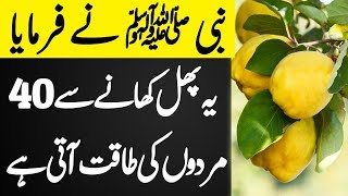 Download Pait Ki Gas Ka Fori Ilaj   Qabz Ka Ilaj In Urdu