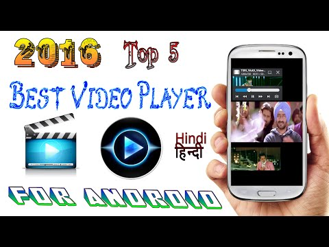 Top 5 best video player for android [Hindi / Urdu]