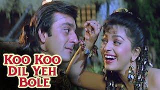 Koo Koo Dil Yeh Bole - Kumar Sanu Hits   Hindi Song   Sanjay Dutt, Juhi Chawla   Safari