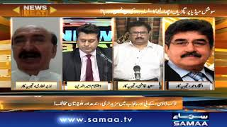 Why are journalists attacked on social media? | News Beat | SAMAA TV | 17 May 2020