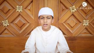 Last part of Surah Al Fath recited by our Quran Academy student.!!