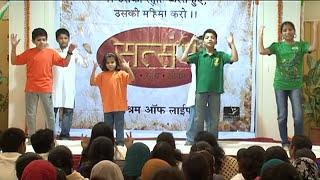 Yeshu tujhe pyar karta- dance by Satsang Kids