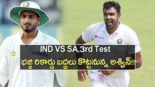 IND vs SA,3rd Test : R Ashwin Aims To Surpass Harbhajan Singh In Elite List Led By Anil Kumble