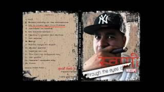 Ma ta masta- Swami feat Cool Pokhrel