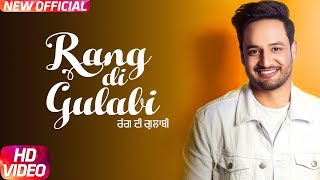 Rang Di Gulabi ( Full Video ) Sajjan Adeeb | Preet Hundal | Latest Punjabi Song 2017 | Speed Records