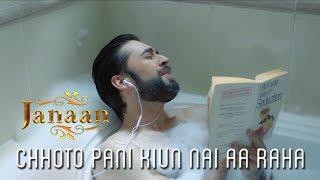 Chhoto Pani Kiun Nai Aa Raha | Movie Scene | Janaan 2016