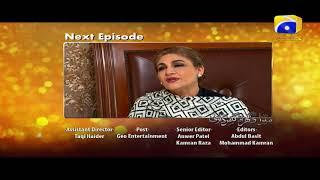 Mera Ghar Aur Ghardari - Episode 3 Teaser | HAR PAL GEO