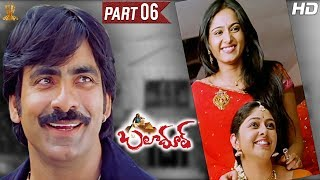 Baladoor Telugu Movie Full HD Part 6/12 | Ravi Teja | Anushka Shetty | Sunil | Suresh Productions