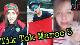 Tik Tok Maroc 5   فيديوهات تيك توك مغربية