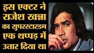 क्यों नामी एक्टर और स्टार लोग Mehmood से डरते थे? । Padosan । Biography । Rajesh Khanna । Bollywood
