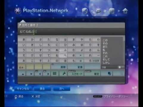 How to Change your Playstation Network Id (Proof Video)