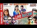 Love Success Jashabant Sagar New Sambalpuri Song 2017 mp3