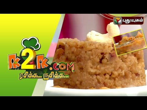 Varagu Saamai Sarkarai Pongal in K2K.com Rasikka Rusikka - 13/01/2016 I Puthuyugam TV