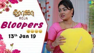 Roja | Behind The Scenes | 13th June | Bloopers