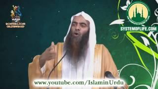 Engineer Muhammad Ali Mirza Mardood ki Haqeeqat - Shaikh Tauseef ur Rehman